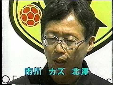 【サッカー】名波浩が語るサムライブルーの今と昔!!!カズが浴槽で岡田武史 コーチの頭をいきなり蹴飛ばした★3