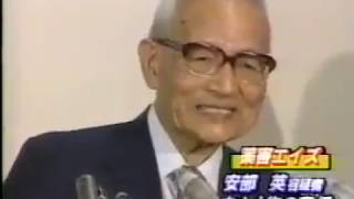 【テレビ】<櫻井よしこ>「武漢ウイル…」発言に「確信犯」の声!「朝から吹いた」  [Egg★]