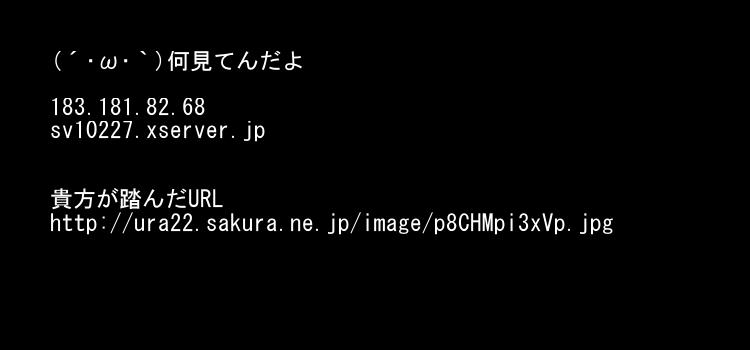 【国際】コロナ、多湿に弱い 日本大勝利へ★2  [ソメチメスッスッス★]