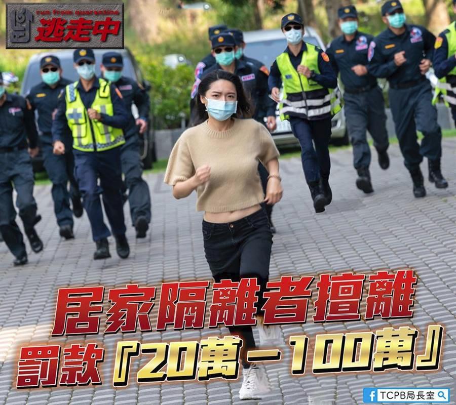 台湾・台中市警がコロナ啓発画像を作成 → 「まるでAV」と批判殺到 台湾人にはなにが見えているんだ…