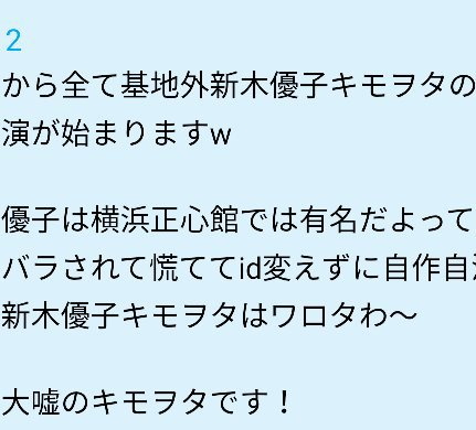 【幸福の科学】千眼美子「ロッキーになるぞ、とイメージ」 なりきり筋トレでコロナ退治  [アブナイおっさん★]