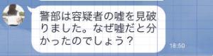 りんなの探偵ごっこ出題2-2