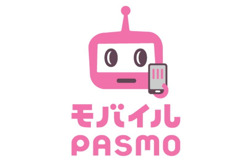 モバイルPasmoのiPhone版のリリース日はいつ?時期を予想!