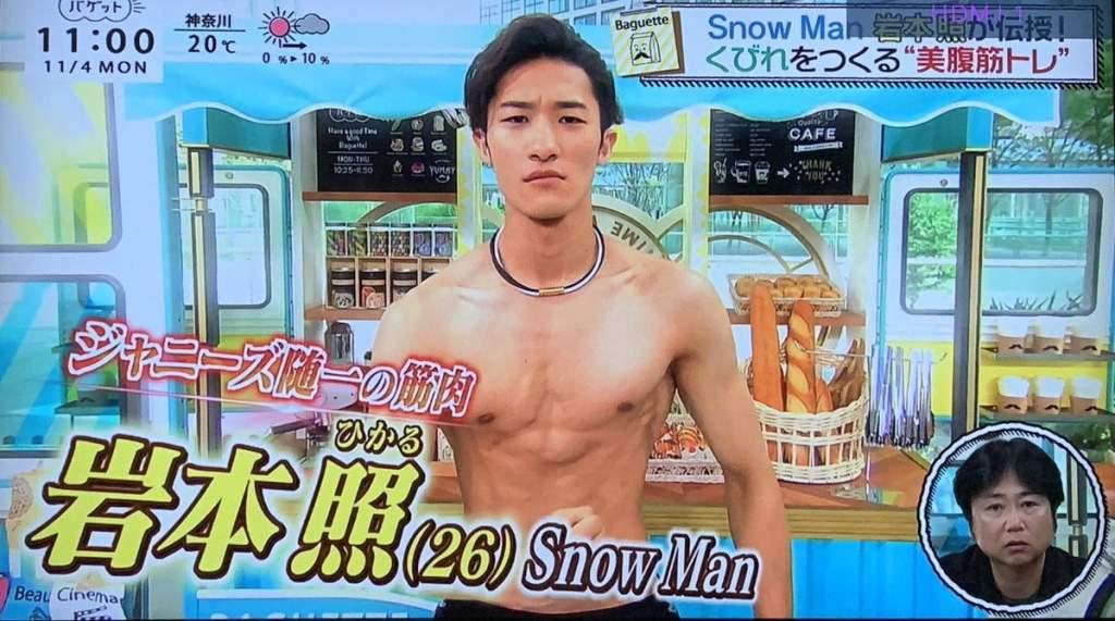 岩本照の筋肉のやばさと実は韓国人?気になる家族構成まとめ
