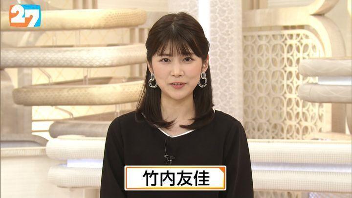 フジ女子アナ・竹内友佳の結婚相手と妊娠は?かつての熱愛報道まとめ