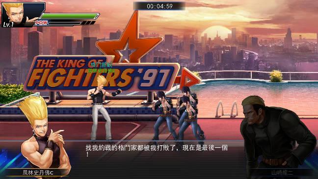 игры король бойцов