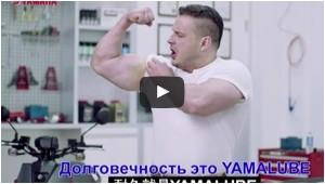 Я в рекламе Yamaha :)