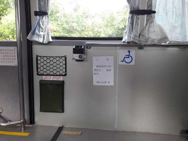Есть такой же разъём и у специального места для инвалидов. На фото это разъём сразу под подстаканником.