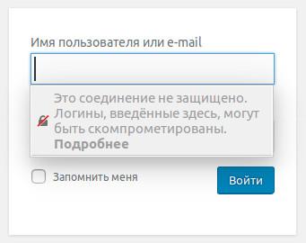 Nginx SSL