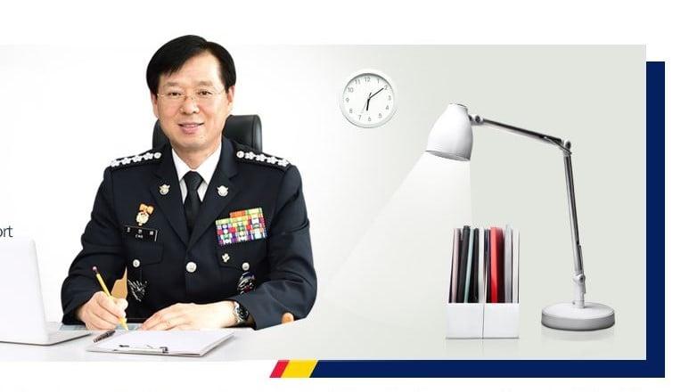 Kopi Presiden Dengan Kotak Kayu Ukiran Korean Coast Guard