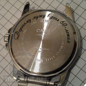 Гравировка наручных часов