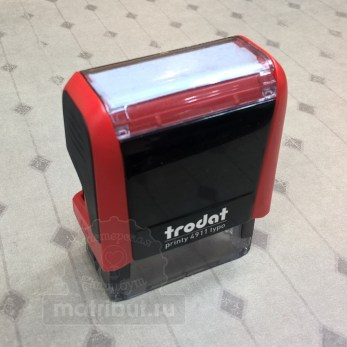 Автоматическая оснастка для штампа