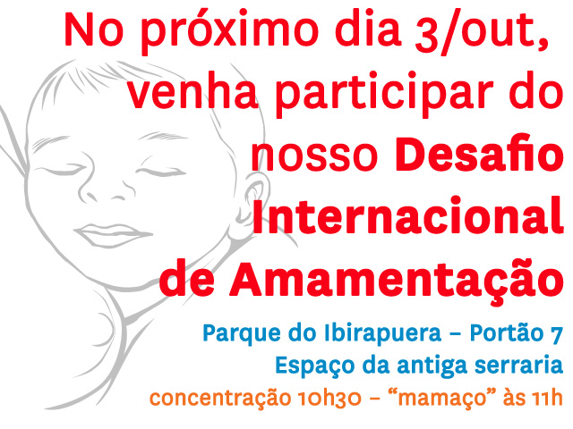 mamaço 2009