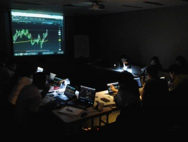 A Live Trading Session
