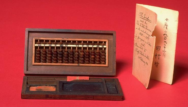 A Japanese abacus (soroban)