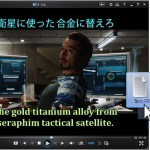 cyberlink_PDVD14_Dual-Subtitle_72