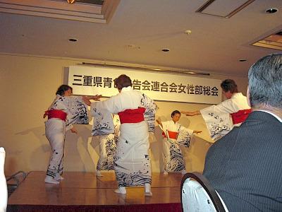 H26年度県女性部総会 003.jpg