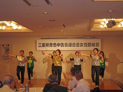 H26年度県女性部総会 010.jpg