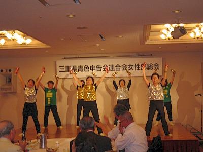 H26年度県女性部総会 011.jpg