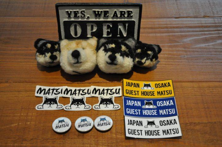 matsu-item