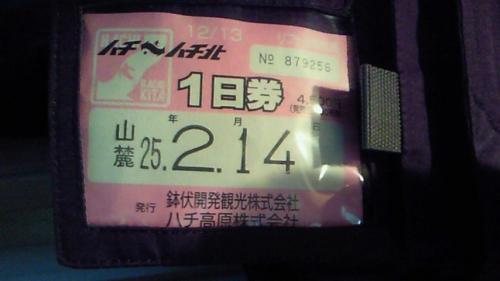 NEC_0470