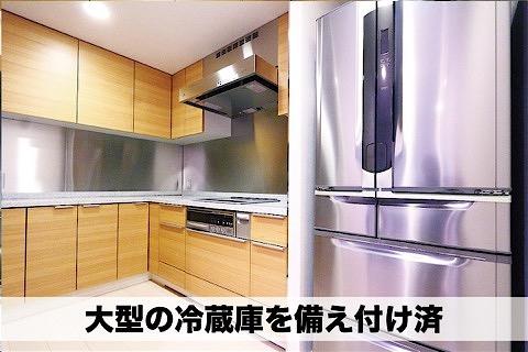 撮影サンプル_札幌キッチン