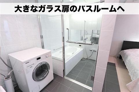 撮影サンプル_札幌浴室