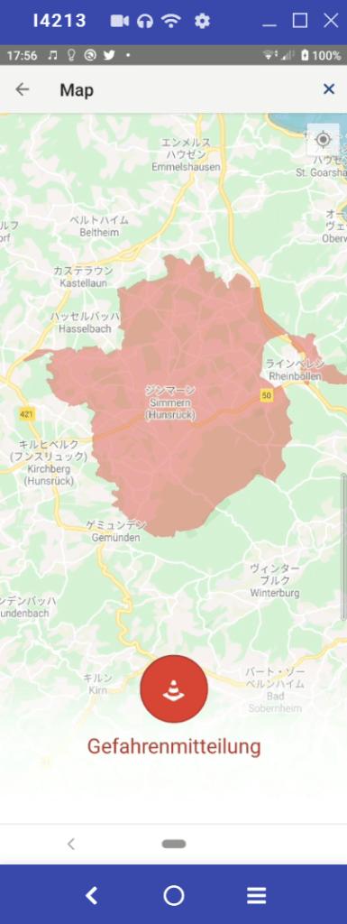 災害警報アプリ「KATWARN」の画面