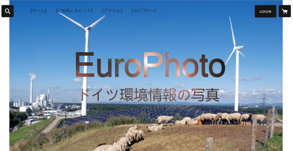 EuroPhoto / ドイツ環境情報の写真