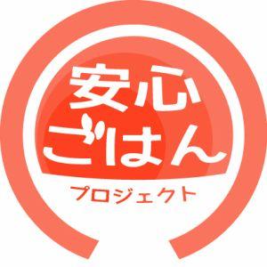 撤回された東京五輪のロゴってそんなにパクリどうこういうレベルのものなんでしょうか?
