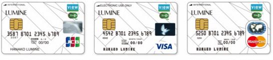 ルミネカード(JCB・VISA・Mastercard)