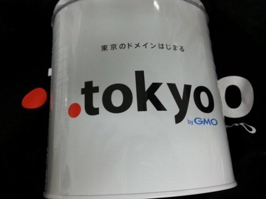 GMOインターネット株主総会のお土産(クッキー)