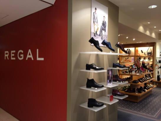 リーガル店舗