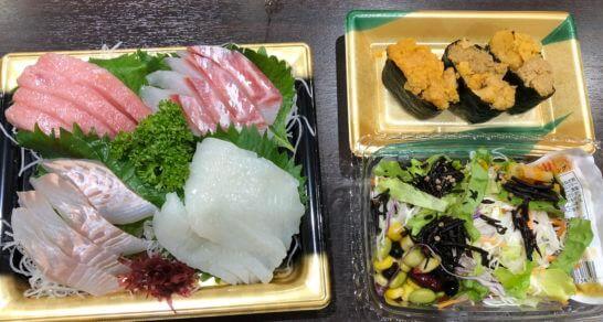 刺し身、サラダ、鮨