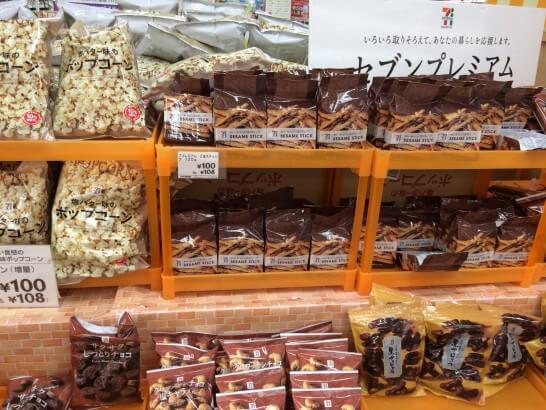 イトーヨーカドーのセブンプレミアムお菓子売り場