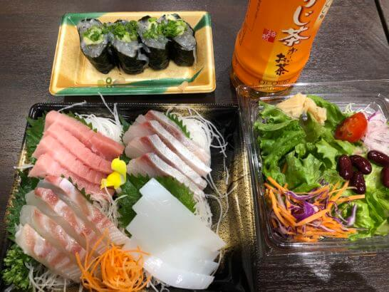 刺し身・鮨・サラダ