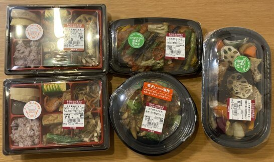 成城石井のお惣菜