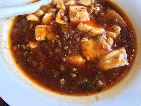 バーミヤンの麻婆豆腐
