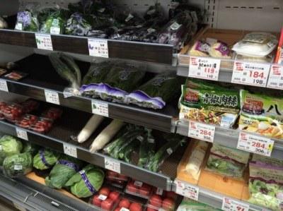 ウエルシアの商品(野菜)