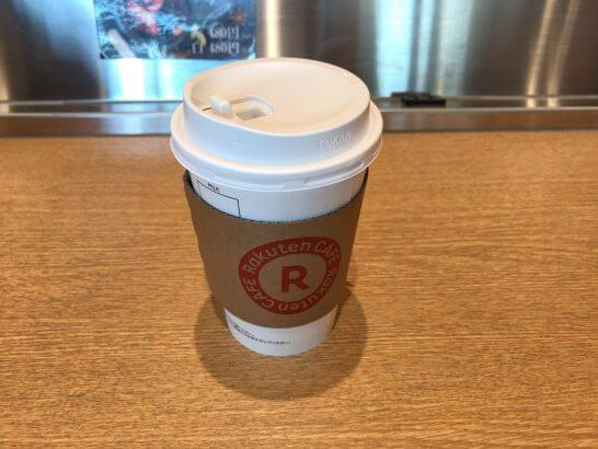 楽天カフェの紅茶