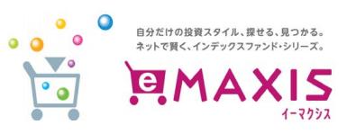 eMAXIS
