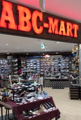 パルコのABCマート