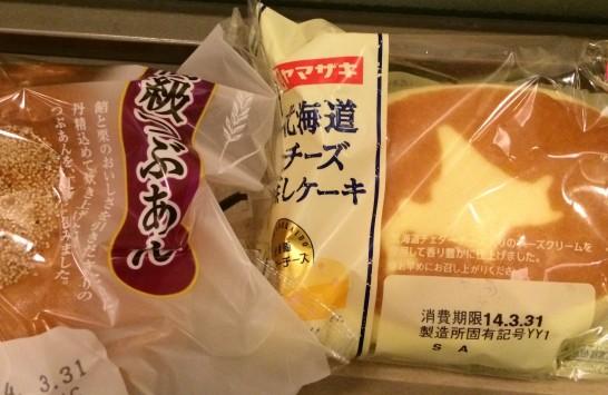 山崎製パンの株主総会のお土産 (2)