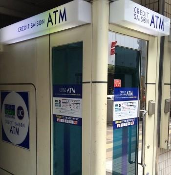 CREDIT SAISON ATM