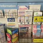 東京メトロinformation