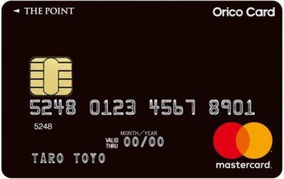 Orico Card THE POINT(オリコカードザポイント)Mastercard