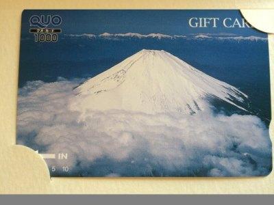 クオカード(富士山柄)