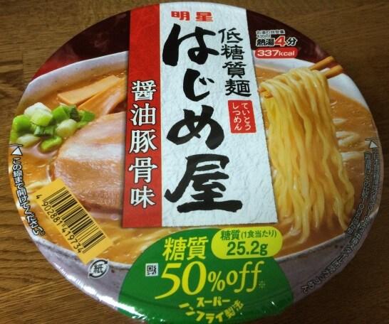 ポイントdeクーポンで交換した低糖質カップ麺