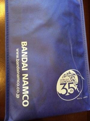 機動戦士ガンダム35周年記念セット1