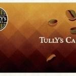 TULLY'S CARD(タリーズカード)